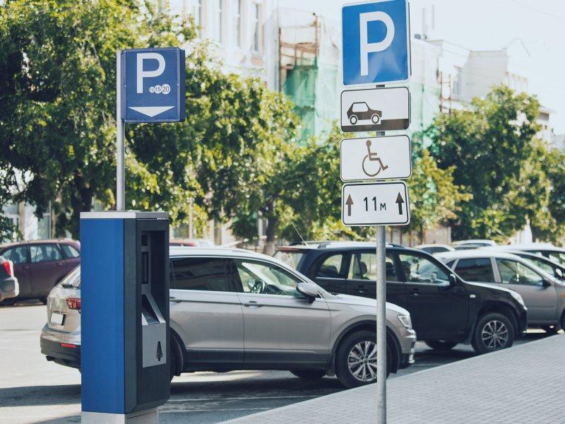 Parking ticket rolls - Formats